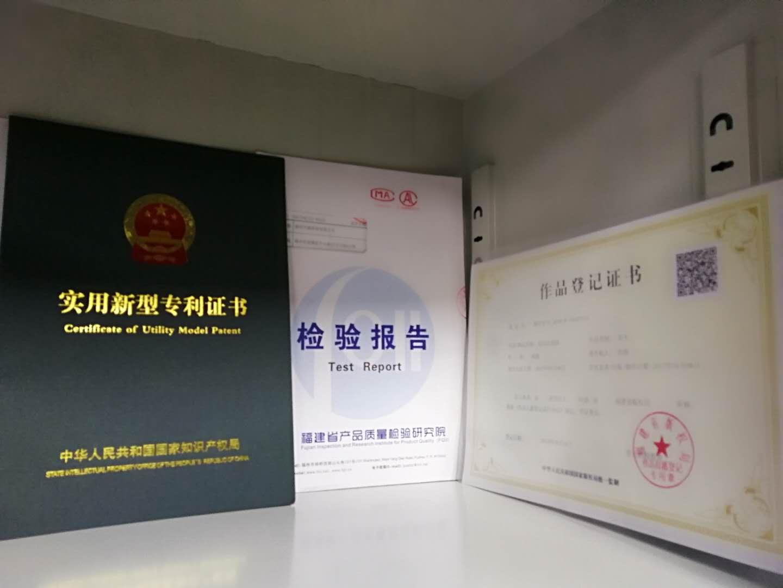 专利 检验报告及作品登记证书